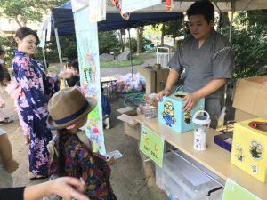 「はじっこまつり23」夏の夕涼み会 at 杉並@和田公園(2018年7月20日)