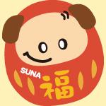 「はじっこまつり22 〜 伝統文化&おもちつき」記録 | 2018年1月20日(土)